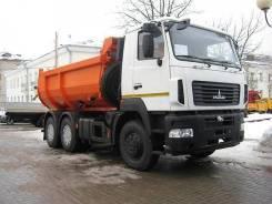 МАЗ 6501В5-480, 2019