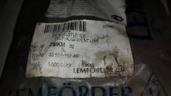 Тяга стабилизатора Lemforder для BMW 7 E65, 66, 67