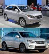Кузовной комплект. Lexus RX450h, AGL10, GGL10, GGL15, GGL16, GYL10, GYL10W, GYL15, GYL15W, GYL16, GYL16W Lexus RX350, AGL10, GGL10, GGL10W, GGL15, GGL...