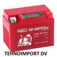 Аккумуляторы Red Energy DS 12-04 GEL YB4L-B (114*70*86 мм) Свежие!