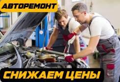 Замена ДВС, КПП, рулевой рейки, тормозных колодок, развал-схождение