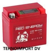 Аккумулятор Red Energy DS 12-05 GEL YTX5L-BS (114*70*106 мм) Свежие!
