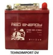 Аккумулятор Red Energy DS 12-05.1 GEL YB5L-B (120*61*129 мм) Свежие!