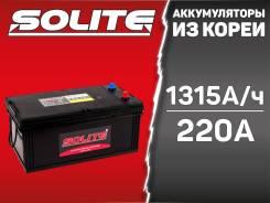 Аккумулятор Solite CMF220L емк.220а/ч 1315а + Скидка до 2500р
