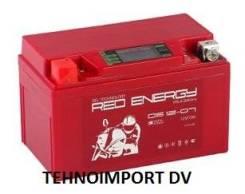 Аккумулятор Red Energy DS 12-07 GEL YTX7A-BS (150*86*94 мм) Свежие!