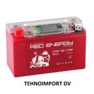 Аккумулятор Red Energy DS 12-08 GEL YT7B-BS (150*66*95 мм) Свежие!