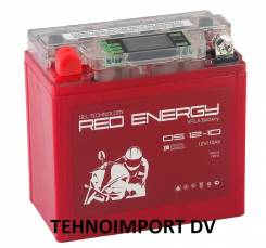 Аккумулятор Red Energy DS 12-10 GEL YB9A-A (137*77*135 мм) Свежие!