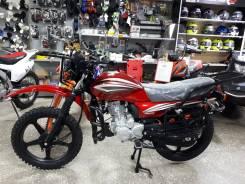 Мотоцикл Motoland Forester 200, РЕАЛЬНЫЙ ДИЛЕР Мото-тех, 2020