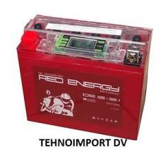 Аккумулятор Red Energy DS 12-12.1 GEL YT12B-BS (151*71*130 мм) Свежие