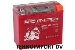 Аккумулятор Red Energy DS 12-201 GEL YTX20L-BS (177*88*154 мм) Свежие