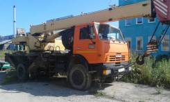 КамАЗ 43253, 2008