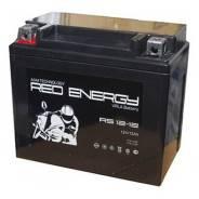 Аккумулятор Red Energy RS 1212 емк. 12 а/ч, п. т. 180А