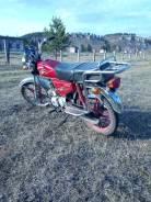 Racer Alpha 50, 2012