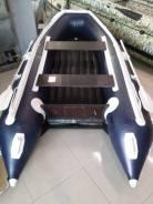 Solar 330. 2019 год, длина 3,30м., двигатель без двигателя, 15,00л.с. Под заказ