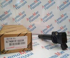 Катушка зажигания Toyota 1ZZFE 02239 ZCA26W