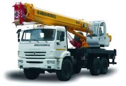 Ивановец КС-45717К-3Р AIR (АИР), 2020