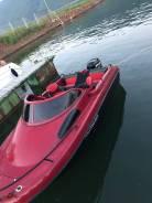 Моторный катер/powerboat (Paseidon-500)
