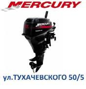 Мотор лодочный Mercury ME-F9,9 M