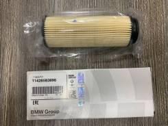 Фильтр масляный. BMW: 1-Series, 3-Series, 5-Series, 2-Series, 7-Series, 4-Series, 3-Series Gran Turismo Двигатели: B58B30O0, B58B30, B57D30, B57B30TOP...