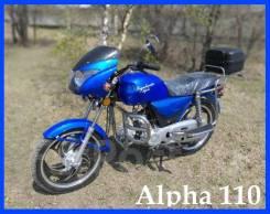 Regulmoto Alpha 110, 2019