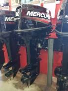 Мотор Mercury МЕ 30