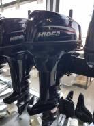 Мотор лодочный Hidea 15