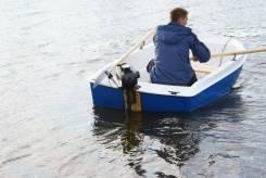 Лодки стеклопластиковые в Благовещенске