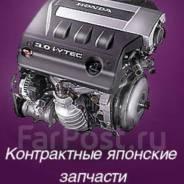 Продажа доставка японских автозапчастей с Владивостока