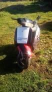 Honda Lead AF 20