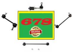 Линк стабилизатора 0223-F50RR на Сахалинской