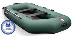 Скидка 20%. Лодка ПВХ Хантер 280 Т (Зеленый)