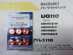 Ролики вариатора Suzuki Address V 110. Taiwan. 14 гр.