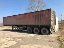Hanwoo. Продам зерновоз, металовоз, контейнеровоз Hanwon, 39 000кг.
