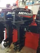 Лодочный мотор Mercury ME 30M