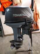 Продам или обменяю Лодочный мотор Tohatsu 15 короткая нога