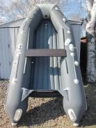 Продам со скидкой Новую лодку ПВХ АКВА 3200 с НДНД килевую