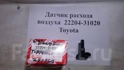 Датчик расхода воздуха 22204-31020 Toyota. Расходомер воздуха.