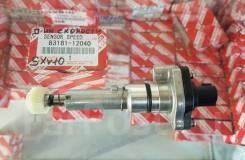 Датчик скорости 83181-12040 Toyota