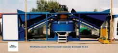 Продается мобильный бетонный завод Sumab K-80 из Европы