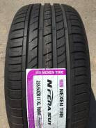 Nexen N'FERA SU1 Made in Korea!, 235/50 R17