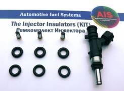 Ремкомплект на 3 инжектора (KFVE) = Daihatsu 23250-B2050,