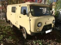 УАЗ 3741, 2003