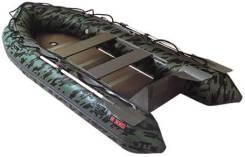 Продам лодку СКАТ S330 камуфляж
