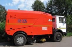 Коммаш КО-326-05. Вакуумная подметально-уборочная машина КО-326-05. Под заказ