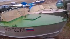 Лодка Прогресс 2М с мотором Yamaha 30