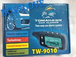 Автосигнализация Tomahawk TW 9010 во Владивостоке