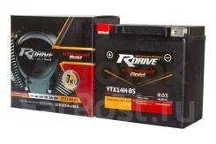 Аккумулятор RDrive eXtremal Gold YTX14H-BS 12,6 а/ч п. т. 230А