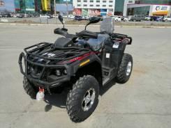 Hisun 750cc Forge, 2018