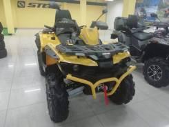 Stels ATV 800G Guepard Trophy EPS, 2019