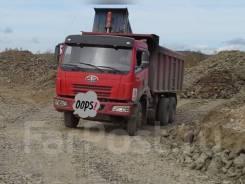 FAW CA3250P66K2T1E4, 2008